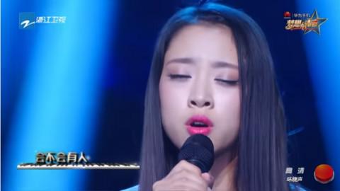 [ 叶炫清首登场连唱三首歌曲 声线优美惊艳众人 ] 《梦想的声音》