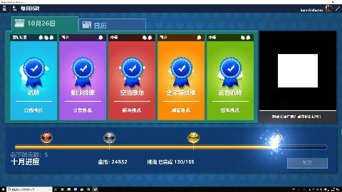 Microsoft Solitaire Collection 10.26任务