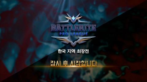 战斗仪式第三赛季联赛韩国决赛