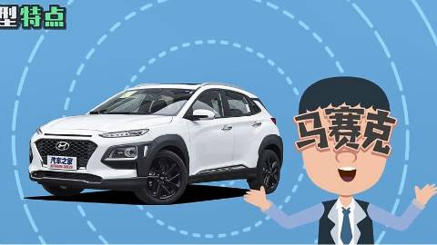 《大叔据说》15万内最运动SUV是它?
