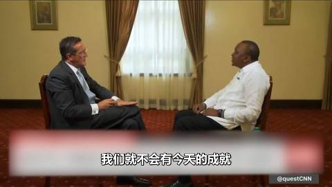 """CNN:肯尼亚置身于""""中国债务陷阱"""" 肯尼亚总统:我们也从美国借钱啊"""