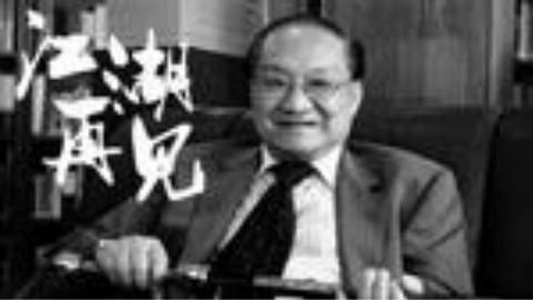 【傲天皇妃】金庸武侠剧音乐回顾
