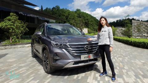 初晓敏:内外兼修又国六,这款SUV怎么样?晓敏试驾广汽传祺GS5