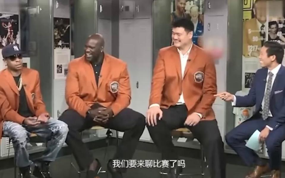 回顾:当年NBA名人堂,姚明、艾弗森、奥尼尔胡吹调侃