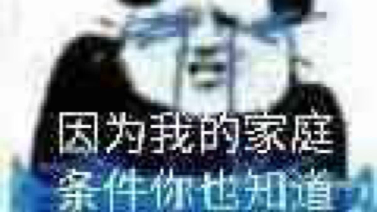 【崩坏3rd】摩托鸭vs苦痛贝贝龙