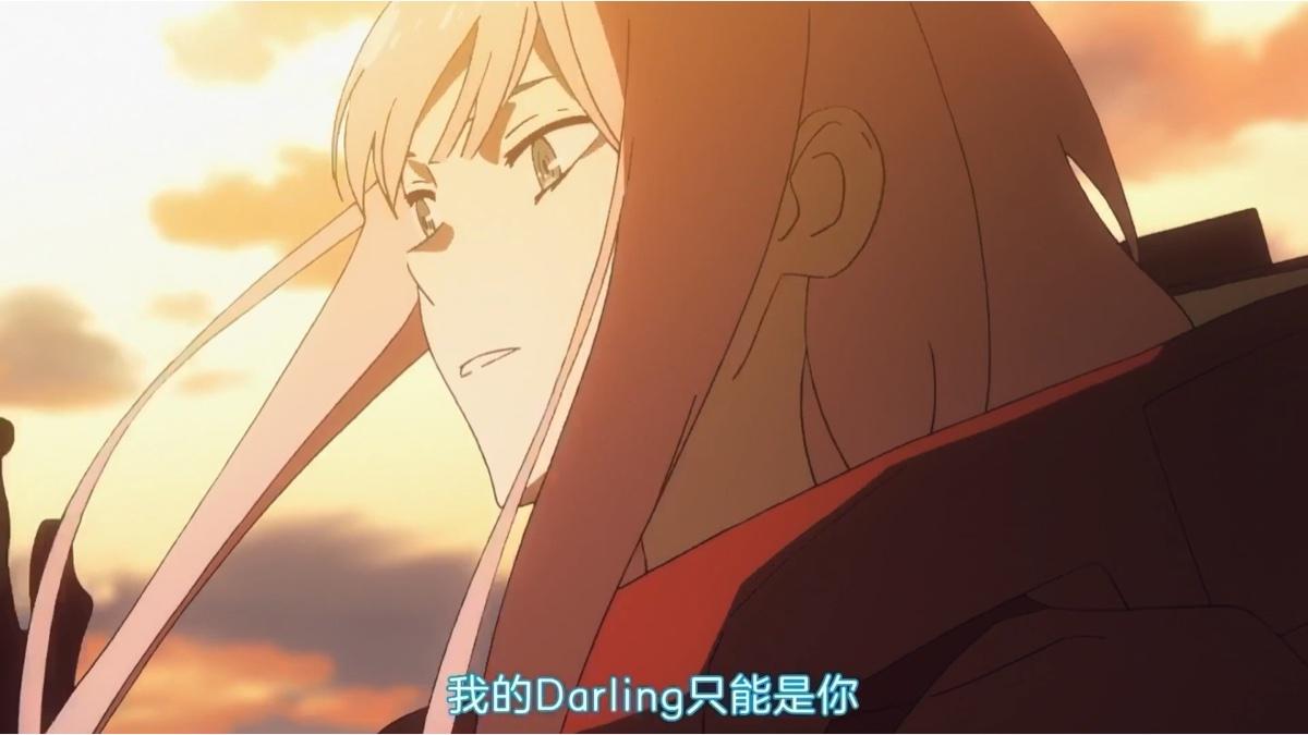 【Darling in the franxx 】高燃剪辑