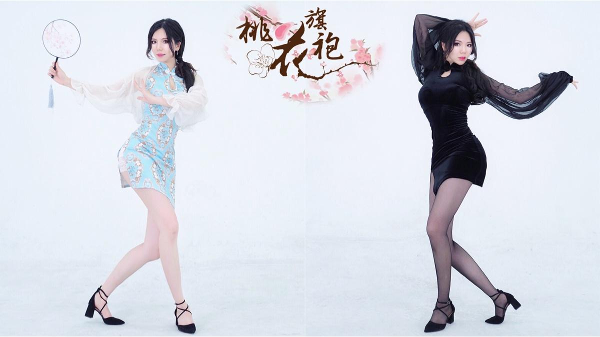 【椰汁兔】桃花旗袍——姐姐和妹妹你选哪个?送命题哦~