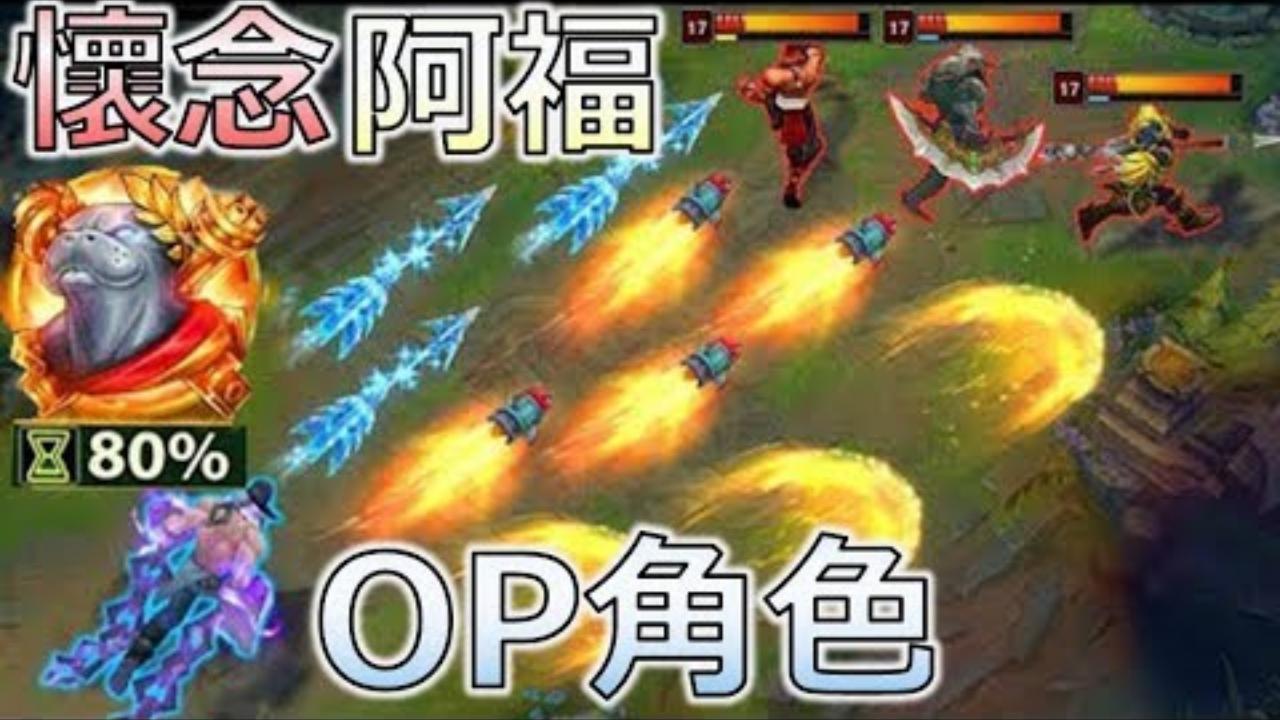 LOL:无限火力集锦!只有高玩才能看懂的操作!