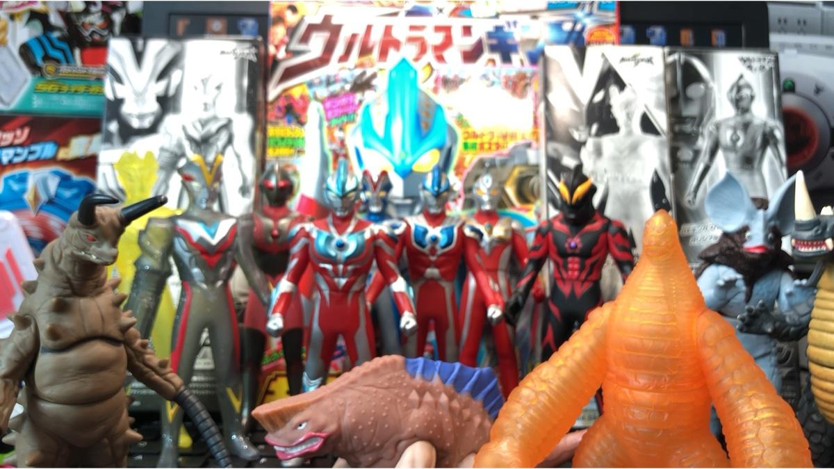 【耀shine模玩】银河奥特曼怪兽500系列合集 杂志&抽选&会场