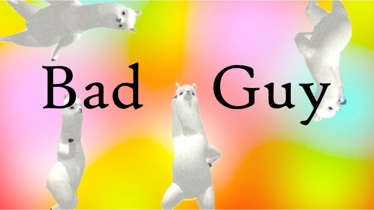 【踩点/bad guy】就没有我羊驼卡不上的节奏!性感羊驼为大家带来bad guy