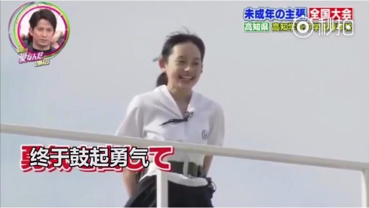 日本《未成年主张》精彩集锦