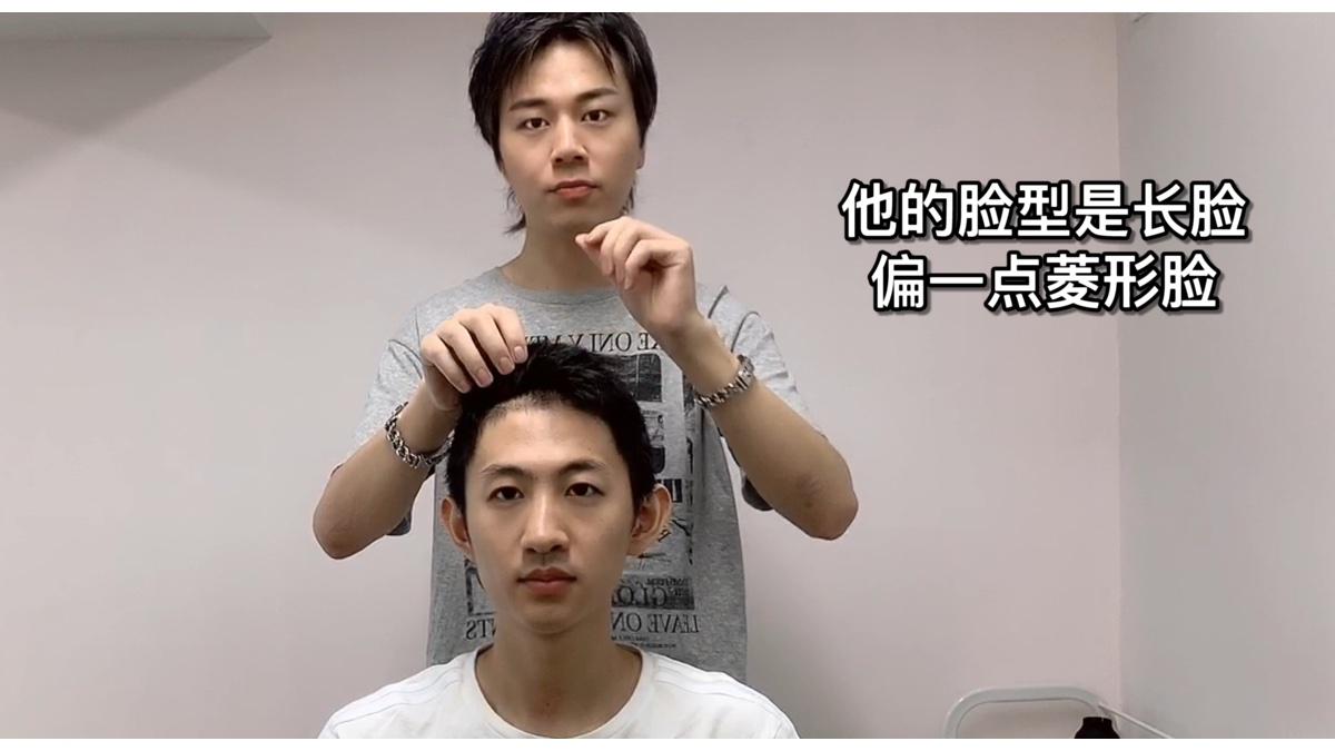 长脸男生千万不要这样剪!脸型一定要和发型配合,发型又要和头型配合,这三点很重要