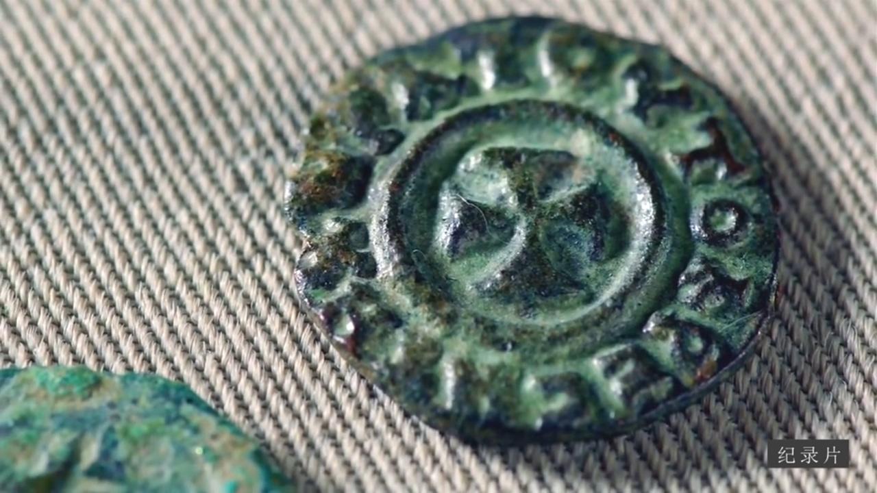 公元350年阿克苏姆改设钱币!如此货币现在就是历史的见证!