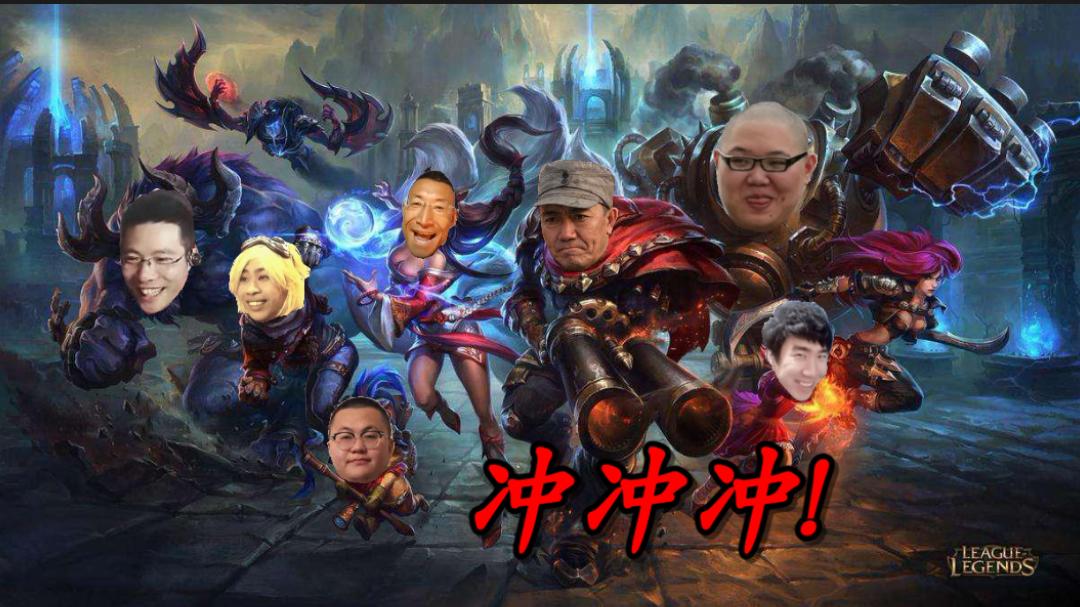 【英雄联盟】2019鬼畜传说
