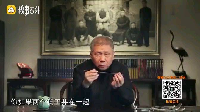 【A等生】【毕业练习生】于大爷 讲筷子