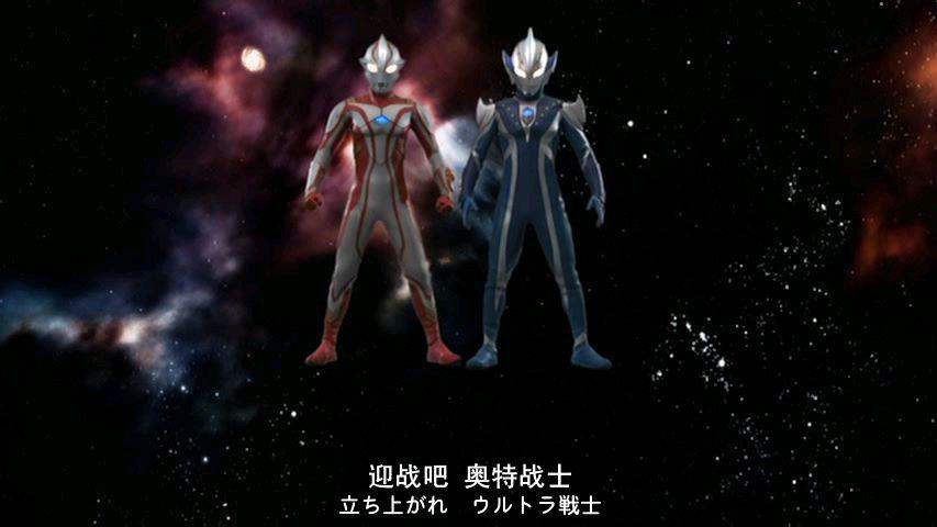 【大怪兽格斗!超银河传说 THE MOVIE】【预告】