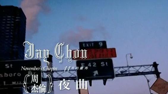 【经典歌曲回忆】: 夜曲