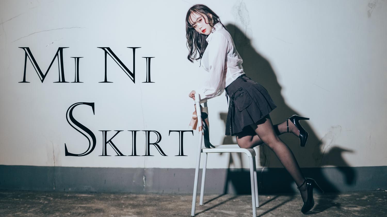 【小思】AOA短裙高跟足够性感迷人【韩舞初投稿】