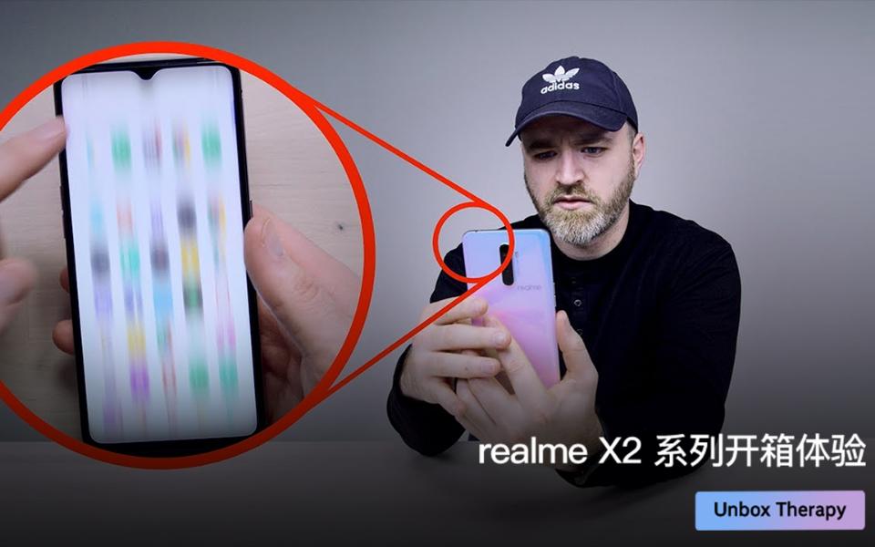 真香新旗舰!realme X2 Pro上手体验
