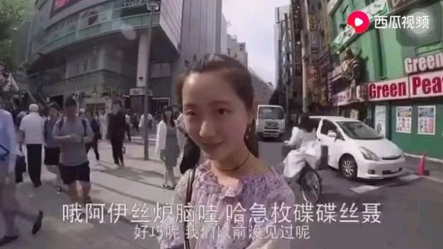 美女听不下去了,甚至有点想说中文