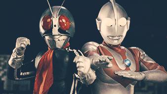 初代奥特曼vs初代假面骑士 Part A(1993)