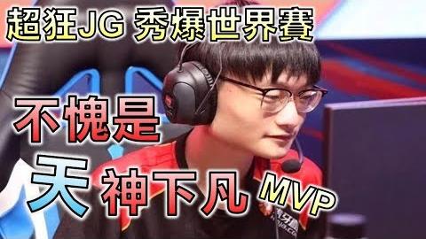 【英雄联盟】FPX Tian小天-李星牙起来开踢,完美秀爆,MVP实至名归