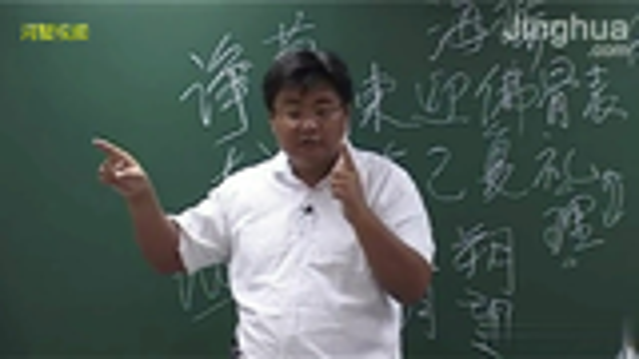 太神奇了!中国古代纪年法19年一循环,阴阳双历合成同一天!