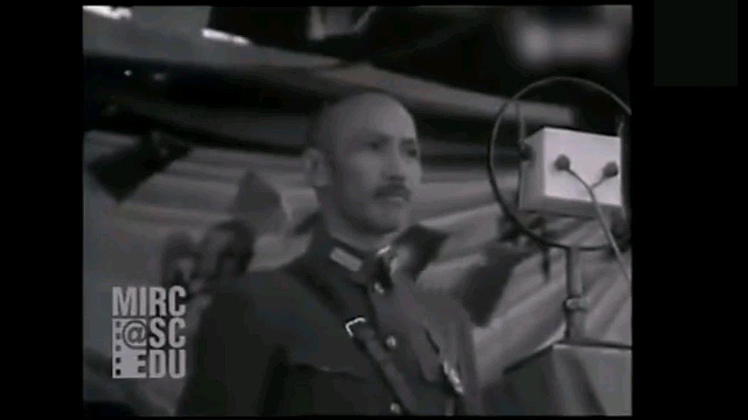 抗日战争蒋介石演讲