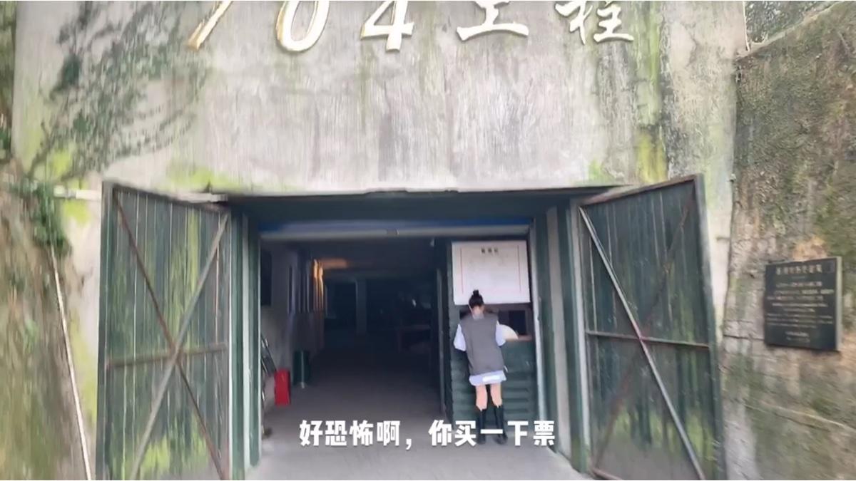 参观林彪的地下宫殿,我竟然只想着遇鬼……