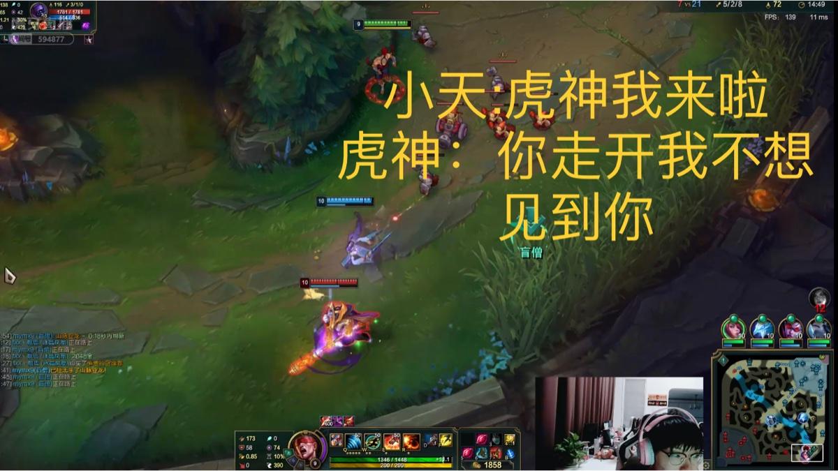 FPX_Tian瞎子爆打虎神,队友:不愧是冠军瞎子强呀