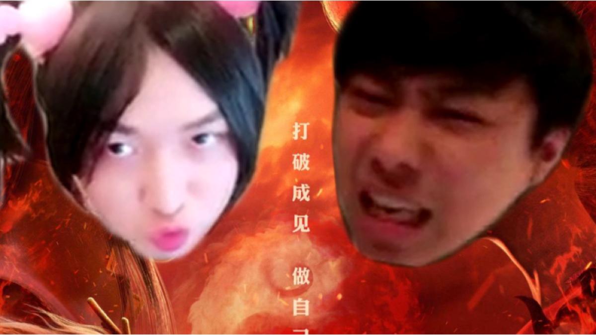 【卢吒】第三集  张大仙VS卢本伟