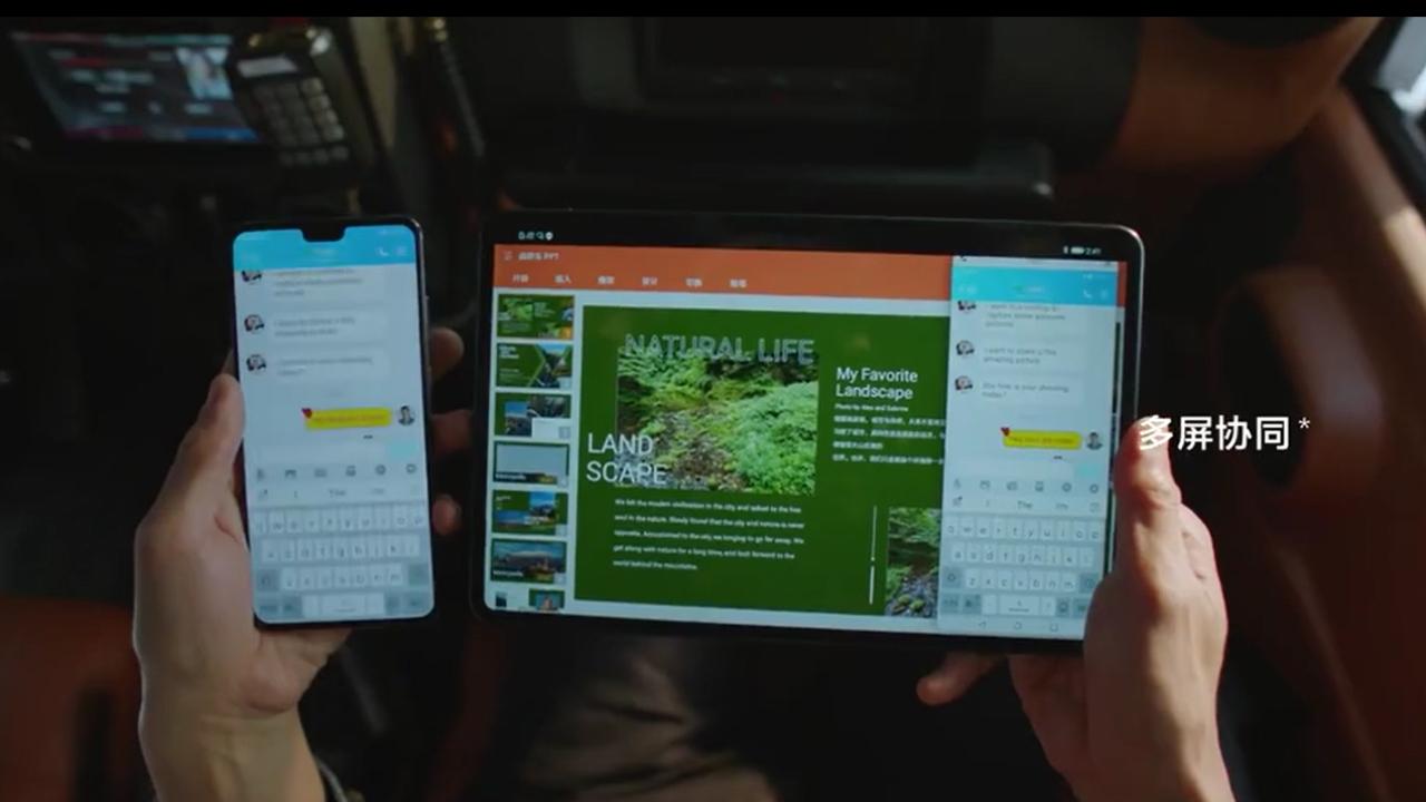 华为MatePad颠覆苹果iPad Pro?对比后看出差距!
