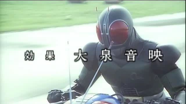 假面骑士BLACK 映像特典 1号-RX大集合