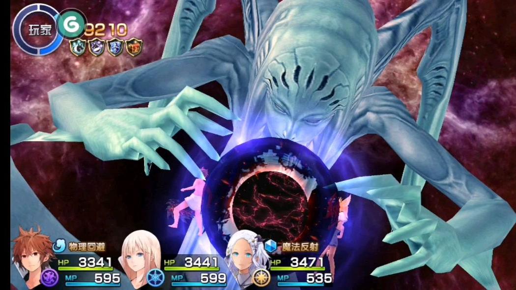混沌之戒3•最魔幻的RPG S级boss【地獄の聖母】