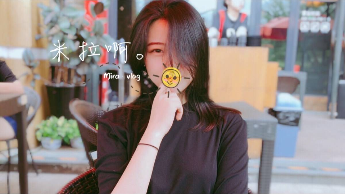 北漂朝鲜族女孩裸辞第58天!探店排队才能吃的串串香和饭后甜点