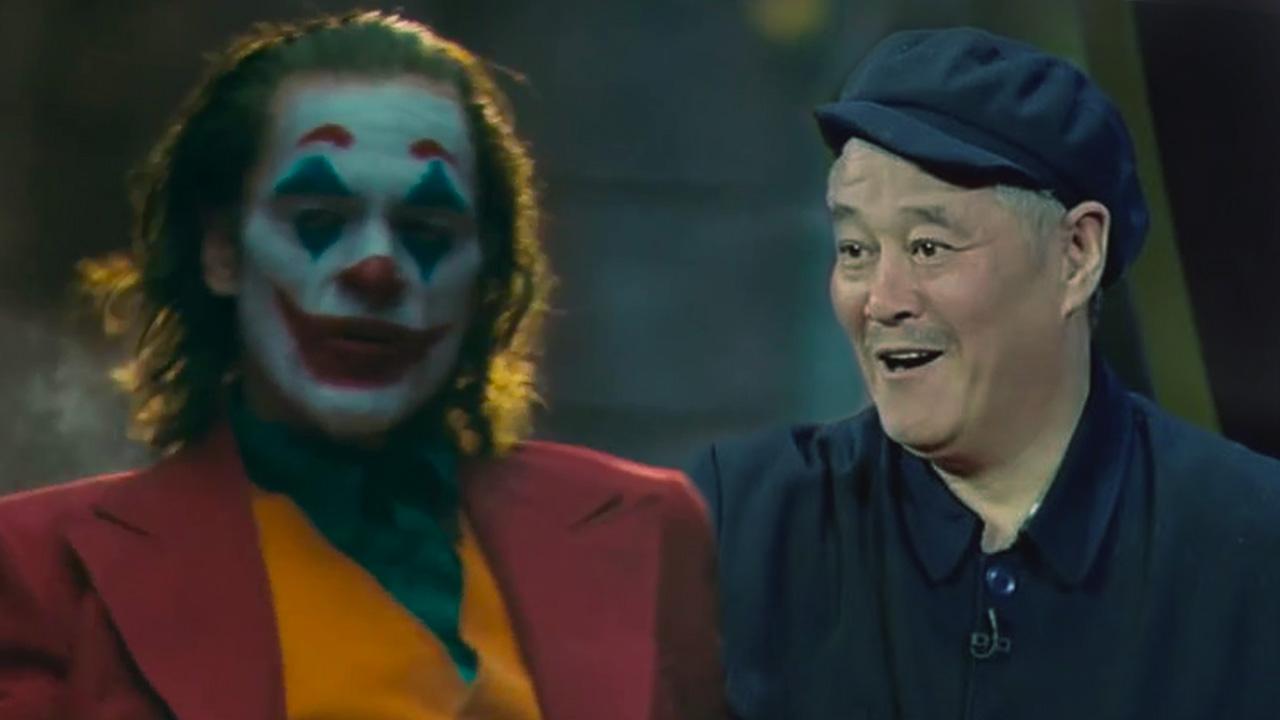 【小丑】看赵本山如何劝导小丑找回自信重获新生