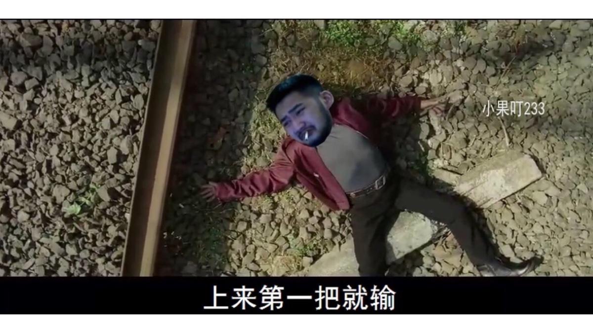 【闸总机器人】第二集 火车激战