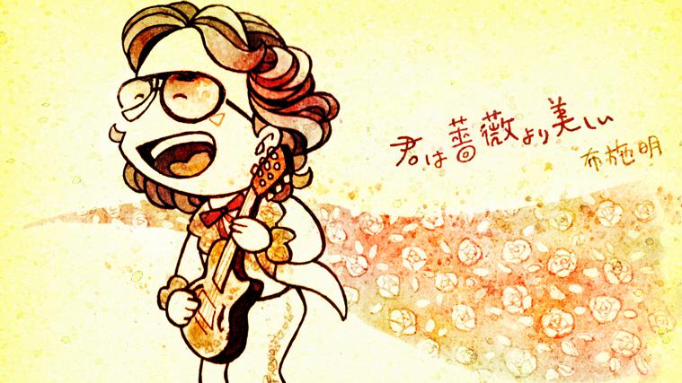 布施明过生日了啊啊啊啊啊啊啊啊啊啊啊啊啊啊啊啊啊啊啊啊啊啊啊啊啊啊啊啊啊啊啊啊啊啊啊啊啊啊啊啊啊啊啊