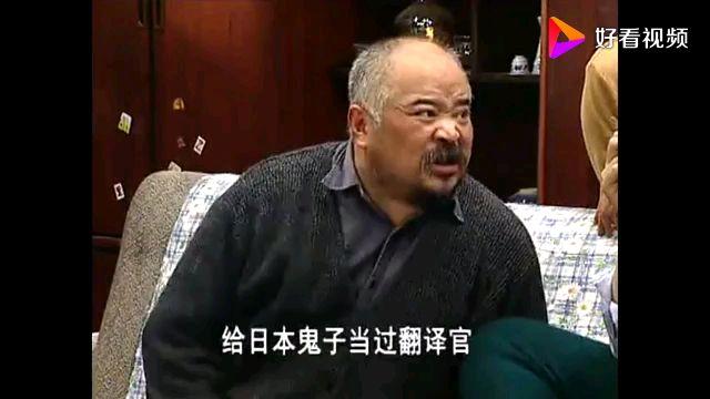 惊闻老金头要学日语