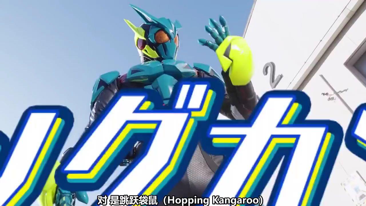 假面骑士Zero One 超战斗DVD 预告