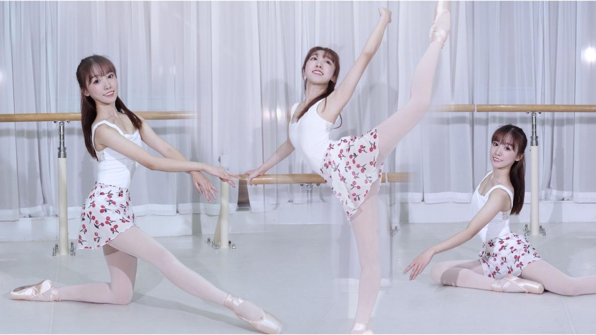 【babe南瓜】蜜月Un・Deux・Trois 为你施下爱的魔法(芭蕾风回归~)