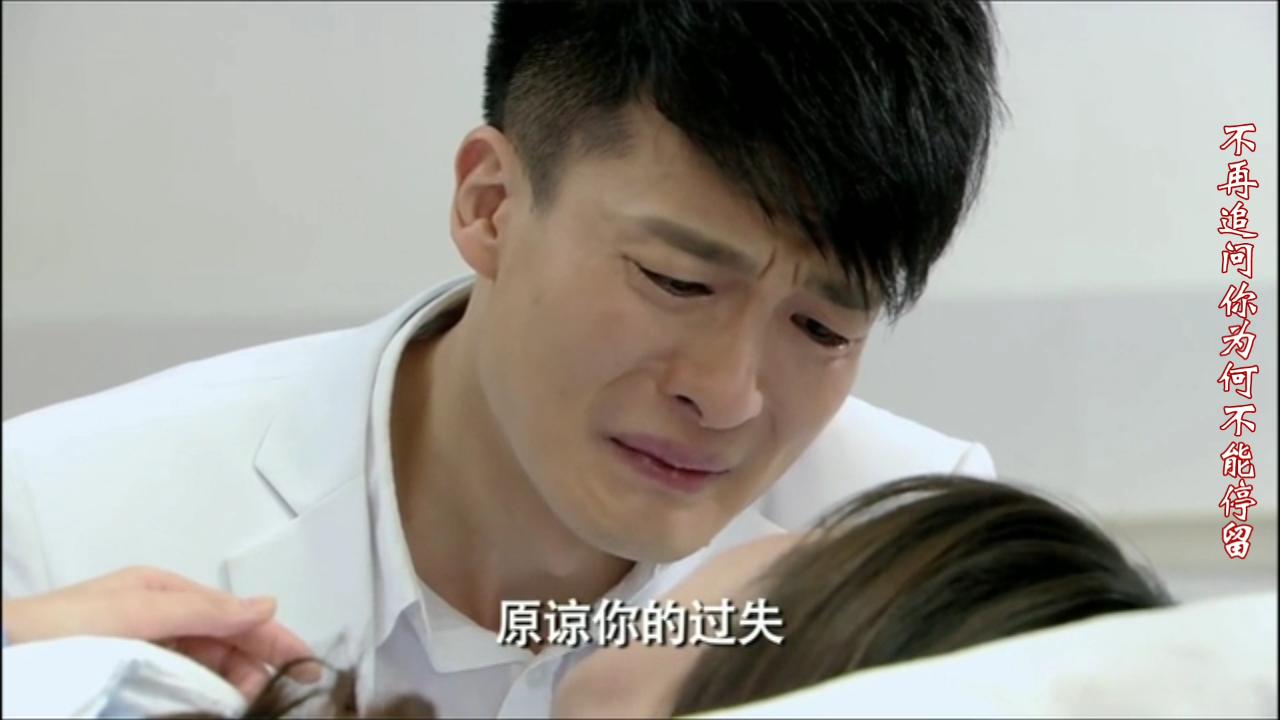 【爱情公寓插曲《虹之间》回忆MV】〖吕子乔x陈美嘉〗(曾经最爱的一对)