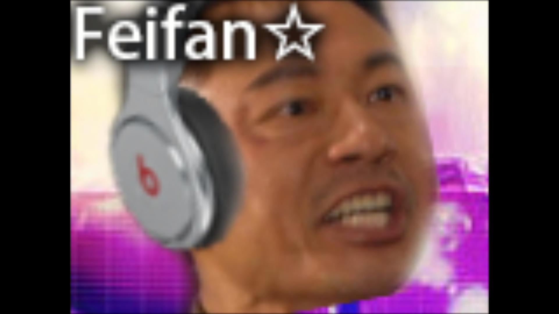 【梁非凡】吔屎的希望 Feifan☆ remix