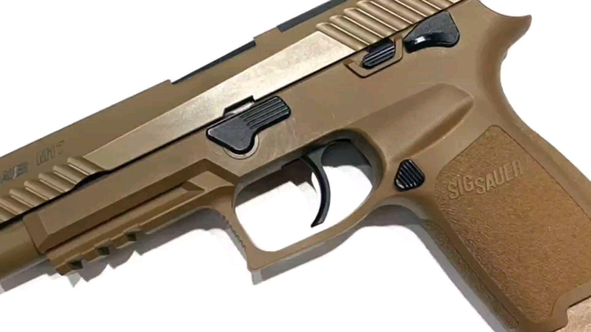 SiG SAUER M17(P320)官方授权版测试