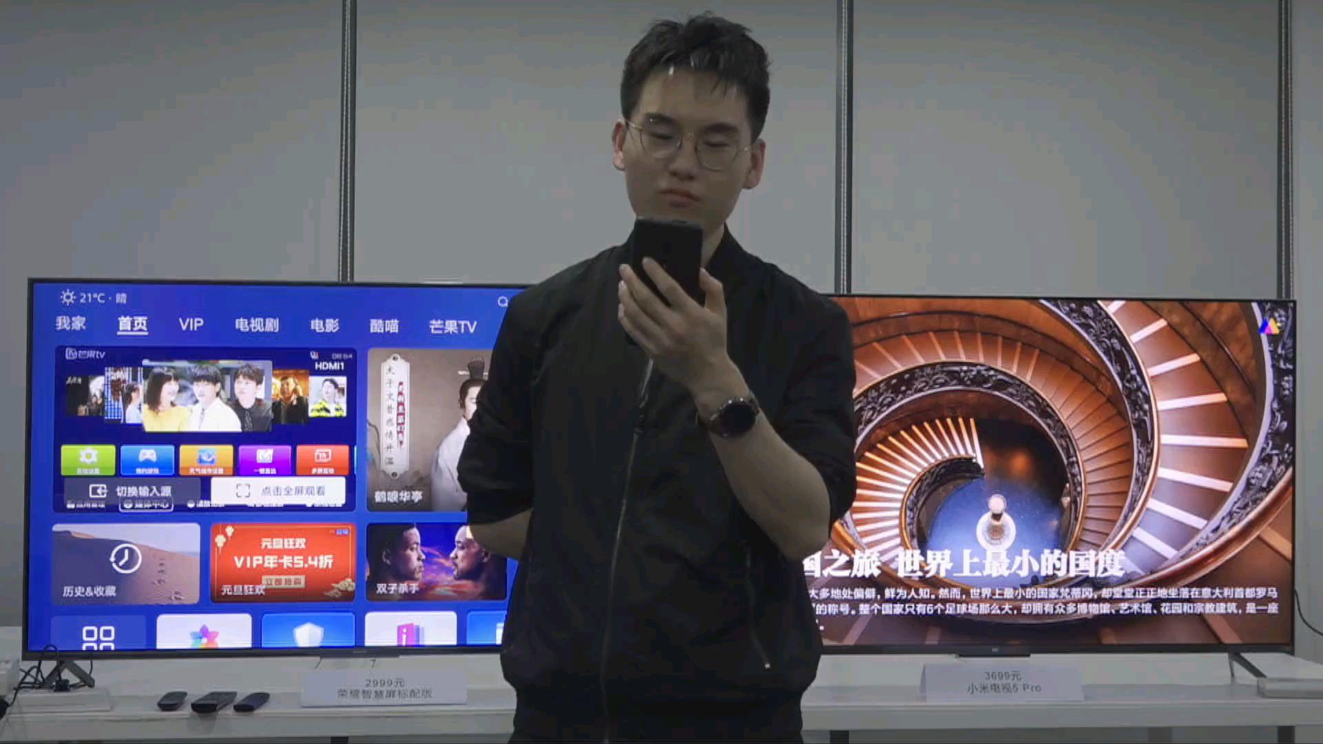 小米电视5vs荣耀智慧屏(转自微博李沛然)