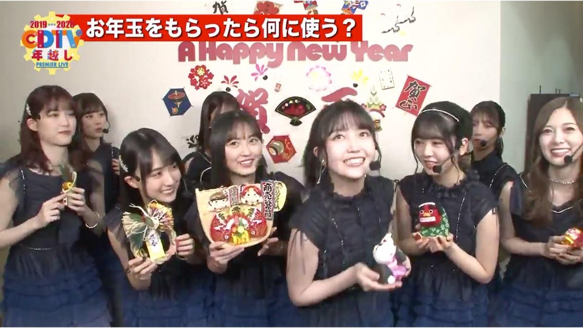 乃木坂46 のみなさんからコメントが届きました!