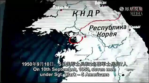 """苏联视角的朝鲜战争:美军发动""""仁川登录"""",朝鲜战局瞬间急转直下!"""