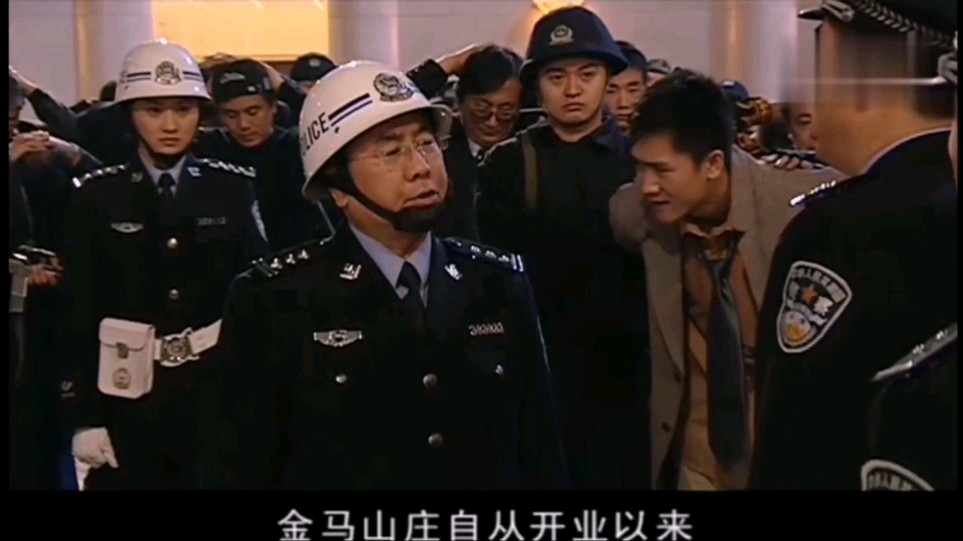 这是中华人民共和国的地方,容不得你撒野,扫黑必须要狠