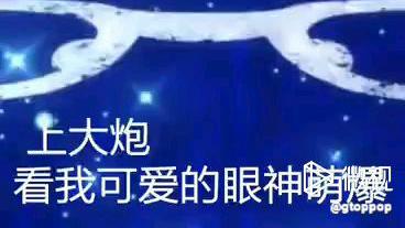 这是一首坂本的中文歌