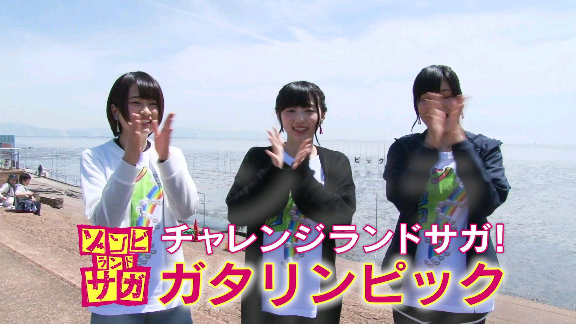 【佐贺偶像是传奇】BD2收录的声优活动特典映像!